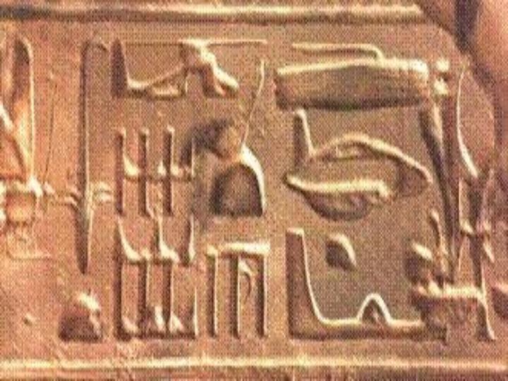 Ancient Artinya